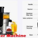 Best Juicer Machine UK 2021: Under £50, £100, £200, £300, £500, £1000 - Must Read Before Purchase